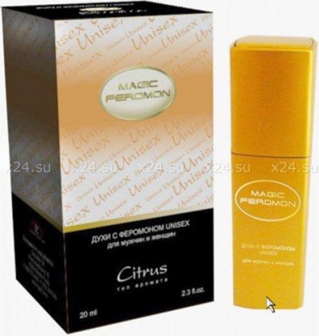 Духи unisex citrus (цитрусовый аромат), фото 2