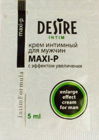 ������������� ������� ���� maxi-p 5 ml rps-0072