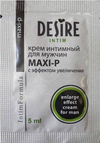 увеличивающий мужской крем maxi-p 5 ml rps-0072, фото 2