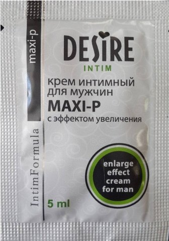 ������������� ������� ���� maxi-p 5 ml rps-0072, ���� 2
