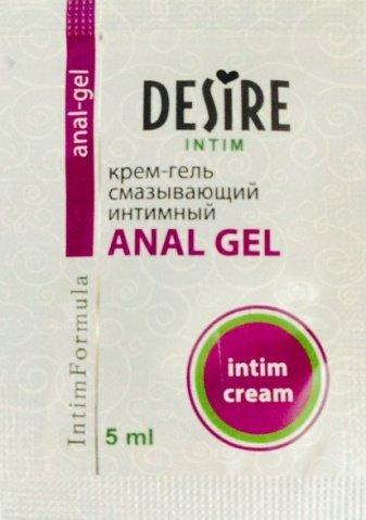 анальный любрикант на водной основе anal gel 5 ml rps-0071