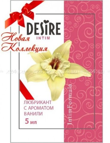 ванильный любрикант на водной основе desire intim, 5 мл rps-067
