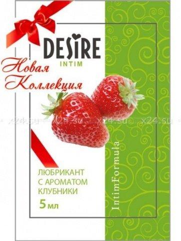 ���������� ��������� �� ������ ������ desire intim, 5 �� rps-070