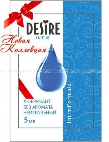 нейтральный любрикант на водной основе desire intim, 5 мл rps-066