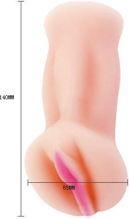 Мастурбатор вагина с вибрацией, фото 2
