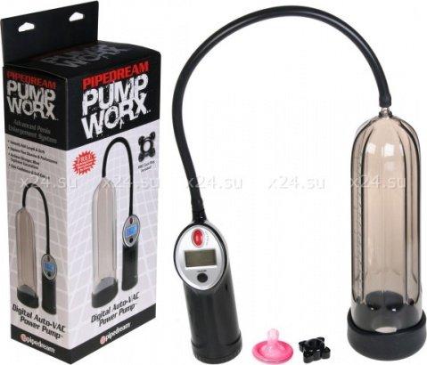 Большая вакуумная помпа с автоматическим насосом Digital Auto-VAC Power Pomp