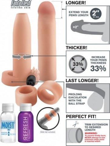 Комплект насадок и колец (4 шт.) Ultimate Enhancement Kit телесный, фото 4