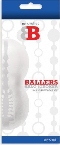 Рельефный мастурбатор Ballers Halo Stroker, цвет Белый, фото 2