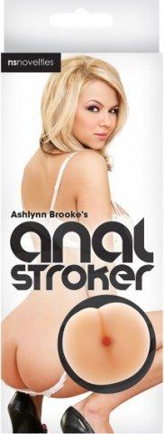 Мастурбатор Ashlynn Brooke's Anal телесный, фото 2