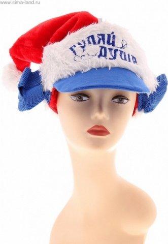 Колпак- кепка Новогодний, с держателями под напитки Гуляй душа, вышивка