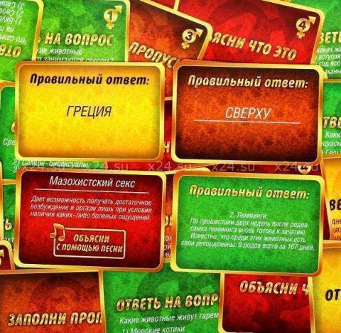 Интелектуальная игра с карточками, фото 4
