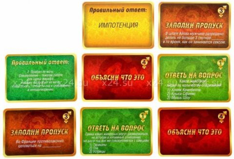 Интелектуальная игра с карточками, фото 5