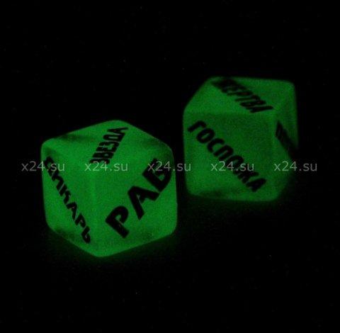 Кубики неоновые, фото 2