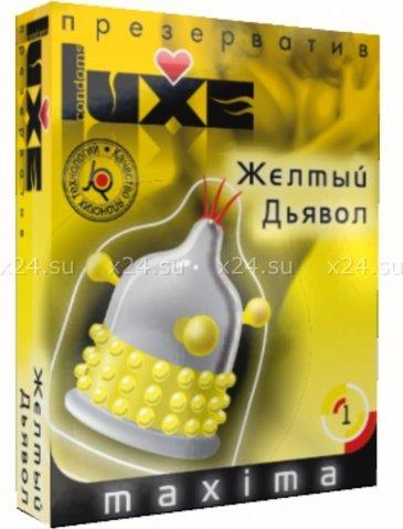 Презервативы luxe желтый дьявол, фото 3