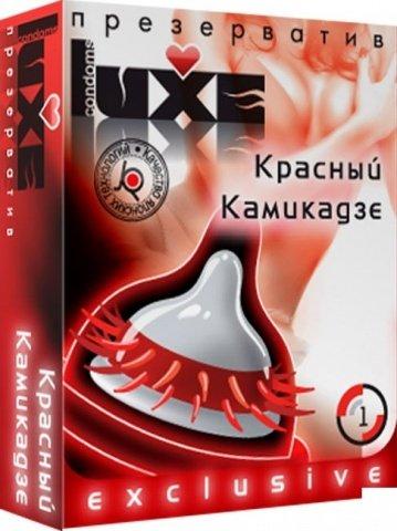 Красный КамикадзеВ, фото 2