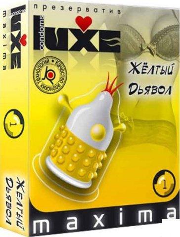 Желтый ДьяволВ, фото 2