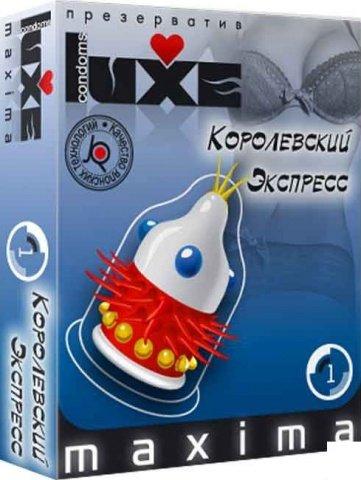 Luxe maxima 1 презервативы королевский экспресс, фото 2