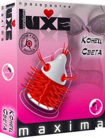 Презервативы luxe maxima конец света, фото 2