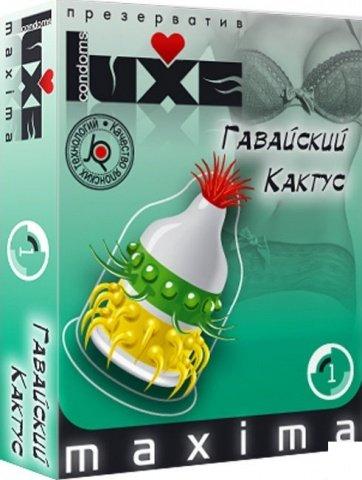 Luxe maxima 1 ������������ ��������� ������
