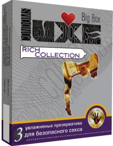 ������������ luxe big box assorted