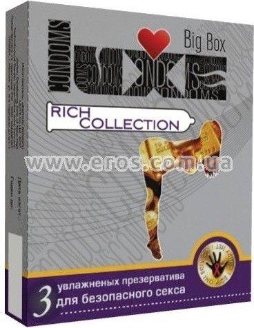 Презервативы luxe big box rich collection