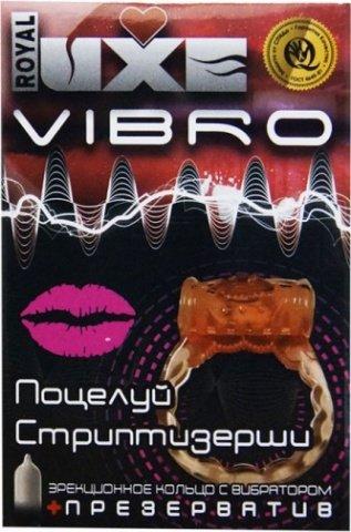 Презервативы luxe vibro поцелуй стриптизёрши