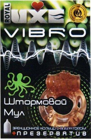 Презервативы luxe vibro штормовой мул