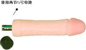 Вибратор Flexible 26 см, фото 3