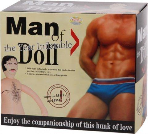 Кукла мужчина, фото 3