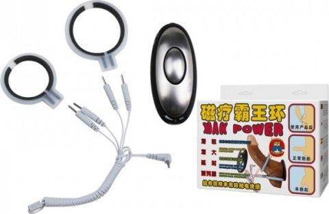 Электро-шоковый набор для стимуляции эрекции Man Power, фото 2