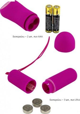 Вибропуля с дистанционным пультом, 20 видов вибрации, розовое, 20 х100 мм, фото 4