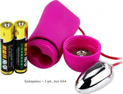 Виброяйцо с пультом, 12 видов вибрации, розовое, 28 х30 мм, фото 3