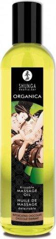 Массажное масло Пьянящий шоколад серии Органика 250 МЛ