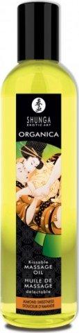 Массажное масло Миндальная сладость серии Органика 250 МЛ