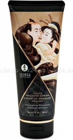 Массажный крем для тела Пьянящий шоколад серии Необыкновенные поцелуи, 200 мл