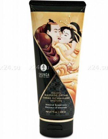��������� ��������� ���� ��� ���� Massage Cream (���������� ��������)