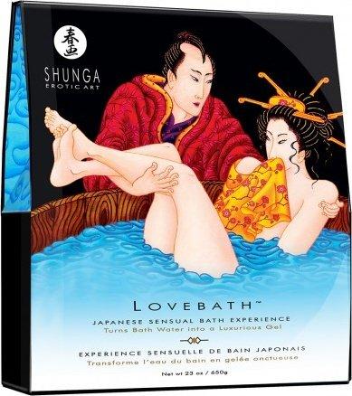 Волшебная ванна Love Bath (голубая)