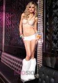 Комплект белья: топик и шортики, цвет Белый | Комплекты эротичного белья | Секс-шоп Мир Оргазма