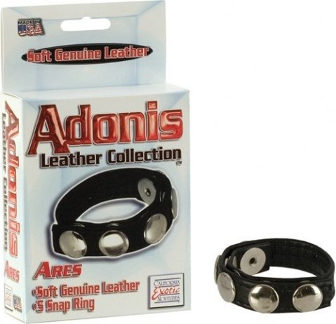 Adonis Leather - Aresв