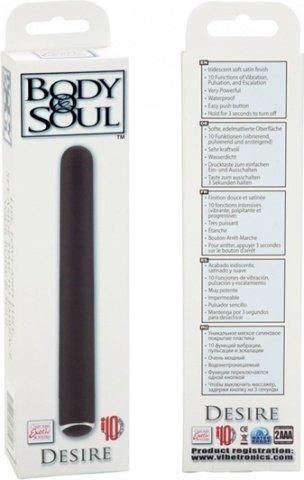 Вибромассажер body&soul desire black 0535-23bxse, фото 3