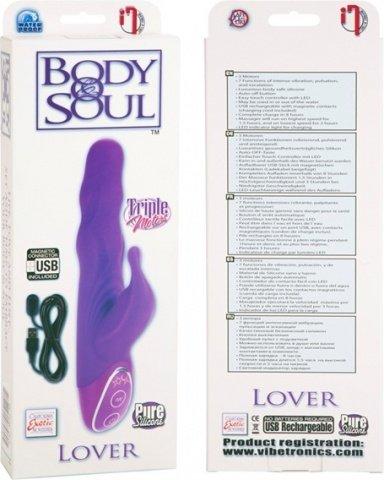 Хай-Тек вибратор- Body& soul rechargeable lover purple 19 см, фото 5