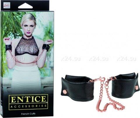Наручники мягкие Entice French Cuffs с цепью черные