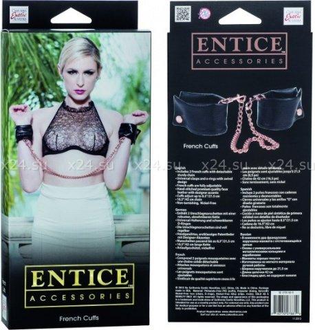Наручники мягкие Entice French Cuffs с цепью черные, фото 2
