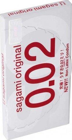 Sagami 2 Original 0.02 полиуретановые, ультратонкие, гладкие презервативы, фото 2