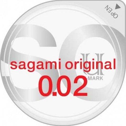 Sagami 2 Original 0.02 полиуретановые, ультратонкие, гладкие презервативы, фото 3
