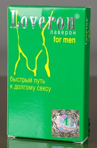 Лаверон муж 1 шт