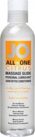 Массажный гель-масло ALL-IN-ONE Massage Oil Citrus с ароматом цитруса 120 мл, фото 2