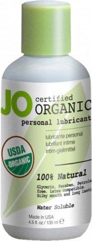 ��������������� ����������� ��������� organic �� ������ ������ 135 ��, ���� 2