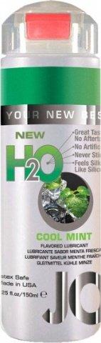 Ароматизированный любрикант на водной основе JO Flavored Cool Mint H2O 160 мл, фото 3