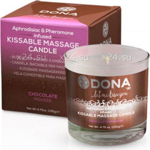 Вкусовая массажная свеча dona kissable massage candle chocolate mousse 135 г, фото 2
